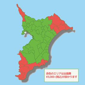 千葉県全域